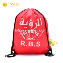 Promotional Cheap Custom Polyester Nylon Drawstring Bag