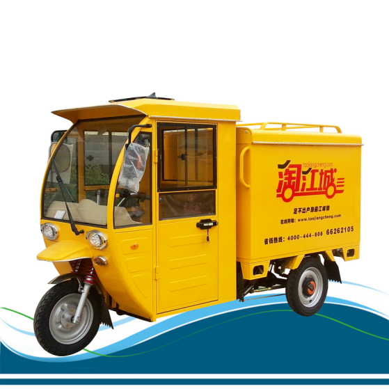 Hot sale electric adult tricycle and diesel cargo tricycle for sale