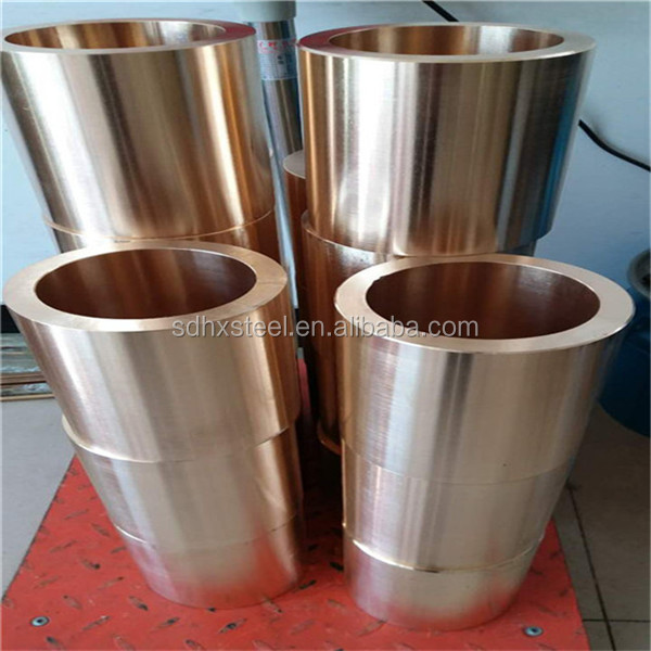 CuBe2 copper alloy corrosion resistant beryllium copper water pipe C17300