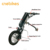 cnebikes New product 36v 250w 350w electric wheelchair motor handcycle  made in china