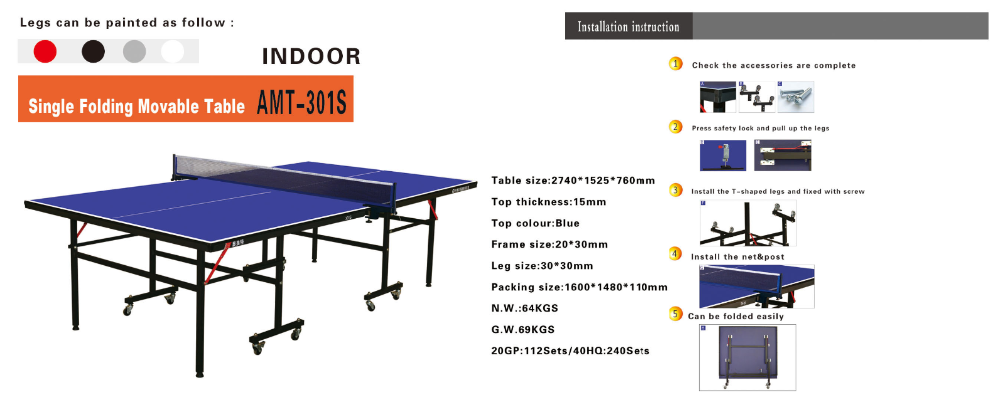 Table Tennis Table AMT 301S.PNG