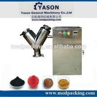 Machines For Spice Mixing VH