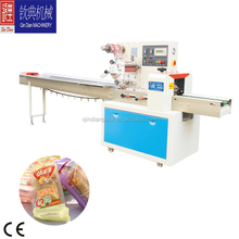 automatic ball lollipop flow packing machine/High speed Fully automatic Hotel disposable supplies pillow packing machine