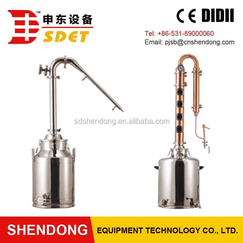 50L / 100L Stainless steel beer brewing alcohol distiller equipment