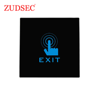 Access Control Touch Screen Exit Door Release Push Button