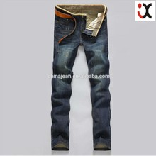 2015 Newly Style Zipper fly Men Straight Cotton Jeans wholesale brand casual pants(JXW545)