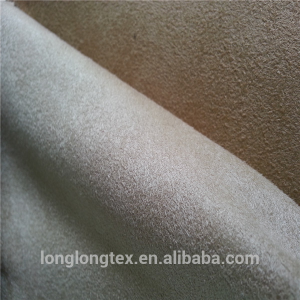 New product 2016 knitting suede of China National Standard