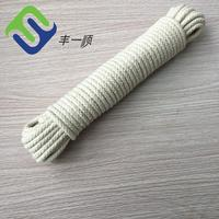 High Quality Soft Braided Cotton Rope