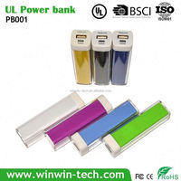 Lipstick UL approved 2200mah power bank for iphone 6
