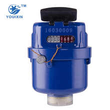 discount fast delivery time volumetric pulse water meter