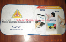 Highest quality 53g/m2 tyvek car sunshade