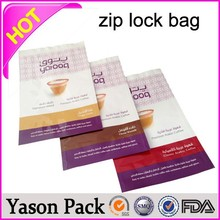 Yason ziplock bags for jewelry packaging reusable baby pouch with double ziplock zipper seal plastic freezer bags