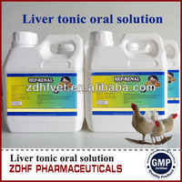 Veterinary products poultry liver tonic growth promoters for poultry