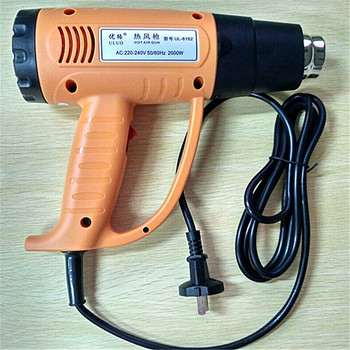 UL-8162 2000W adjustable temperature hot air gun price