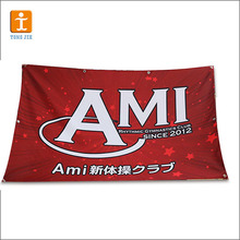 outdoor fabric banner printing flying banner
