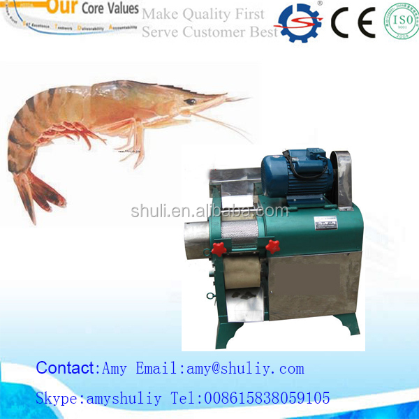 Professional fish machines/ mechanical deboned meat//0086-15838059105