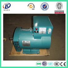 ST brush alternator 3000w generator 3 kva dynamo generadores electricos