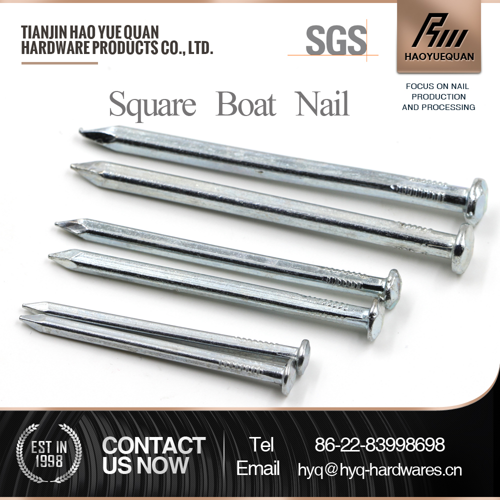 copper square shank boat nail factory