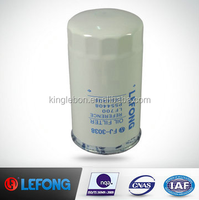 Wholesale Price 2654408 Oil Filter For PERKINS Excavator Filter