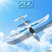 EPO Foam Hand-throw Airplane/Glider(Upgrade Version)