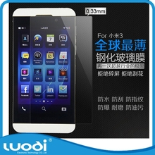 High Clear Tempered Glass Screen Protector for Blackberry Z10