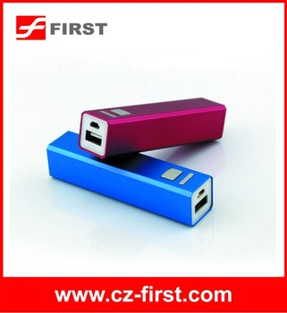mini portable power bank 2600mah with led indicator
