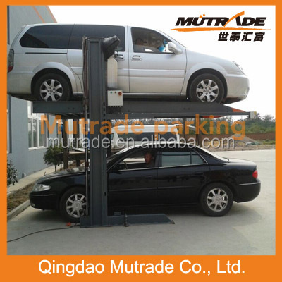 Mutrade Hydro-park1127 parking device skid car system