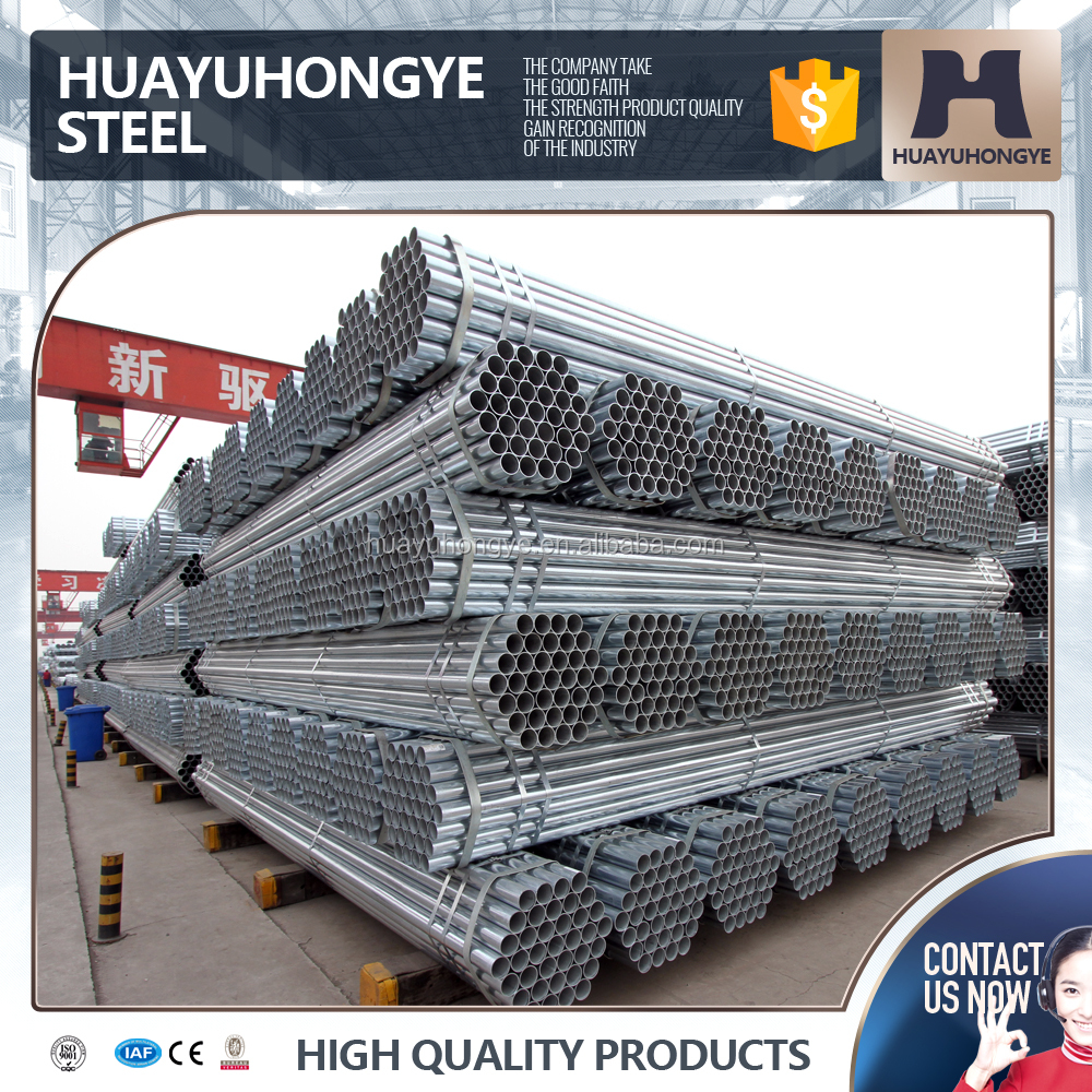 carbon steel pipe for scaffoldings and half round plastic pipe