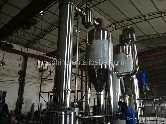 Fruit juice concentrator/evaporator