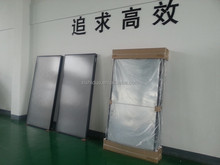 New Flat Plate Solar Collector wholesale in china of size 2000*1000*80