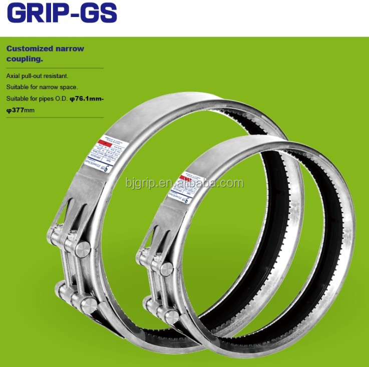 GRIP-GS Narrow Quick Pipe Coupling ,EPDM Fast Pipe Clamp