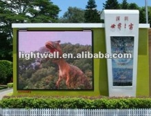Unique products outdoor advertising p20 rgb outdoor led video board