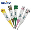 Professional medical manufacture waterproof Pacify baby electronic thermometer