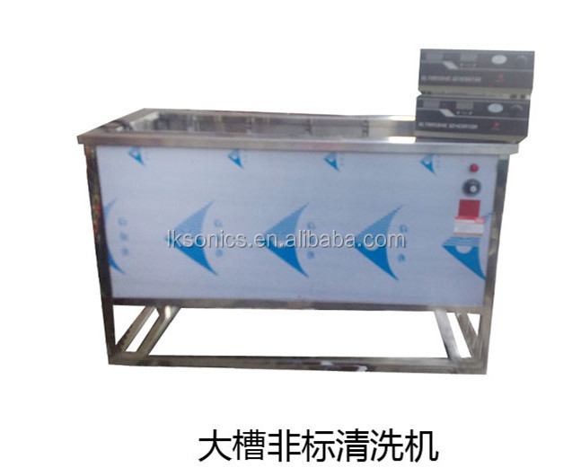 Large size Electronic Industry Ultrasonic Cleaning machine