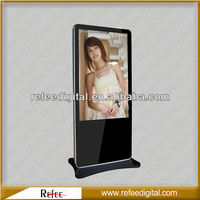 42 inch Commercial LCD TV