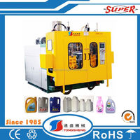 hdpe bottle manufacturing machine