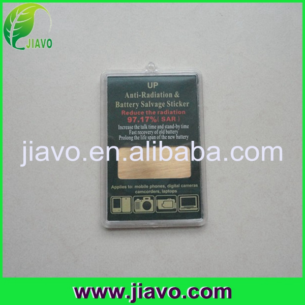 2015 Anti radiation patch for mobile phone