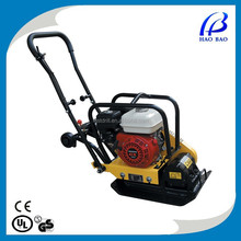 HC60H 5.5HP Honda engine hand held soil vibrating plate compactor