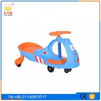Children baby swing car Plasma car twist car ride on toys