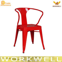 WorkWell Metal chair , Dining chair,Restaurant chair