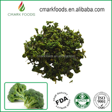 Hot selling dehydrate white broccoli price