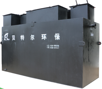 Full Automatic Integrated Buried Sewage Treatment Equipment For Car Washing Sewage