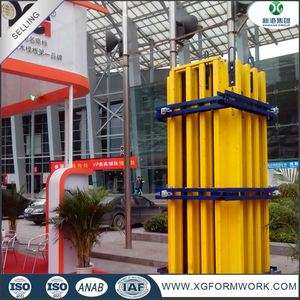 Shuttering Design For Slab Round Column Formwork