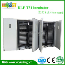 Advanced High Hatching Rate 20000 eggs automatic egg incubator with 4 trolley