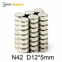 N42 D12*5mm Cheap Neodymium Disc Shaped Permanent High Quality Magnet