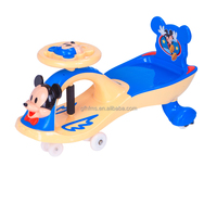 Factory outlet high quality Kids Car Original Swing Car Plasma Car