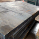 High quality 25mm thick marine grade mild steel plate