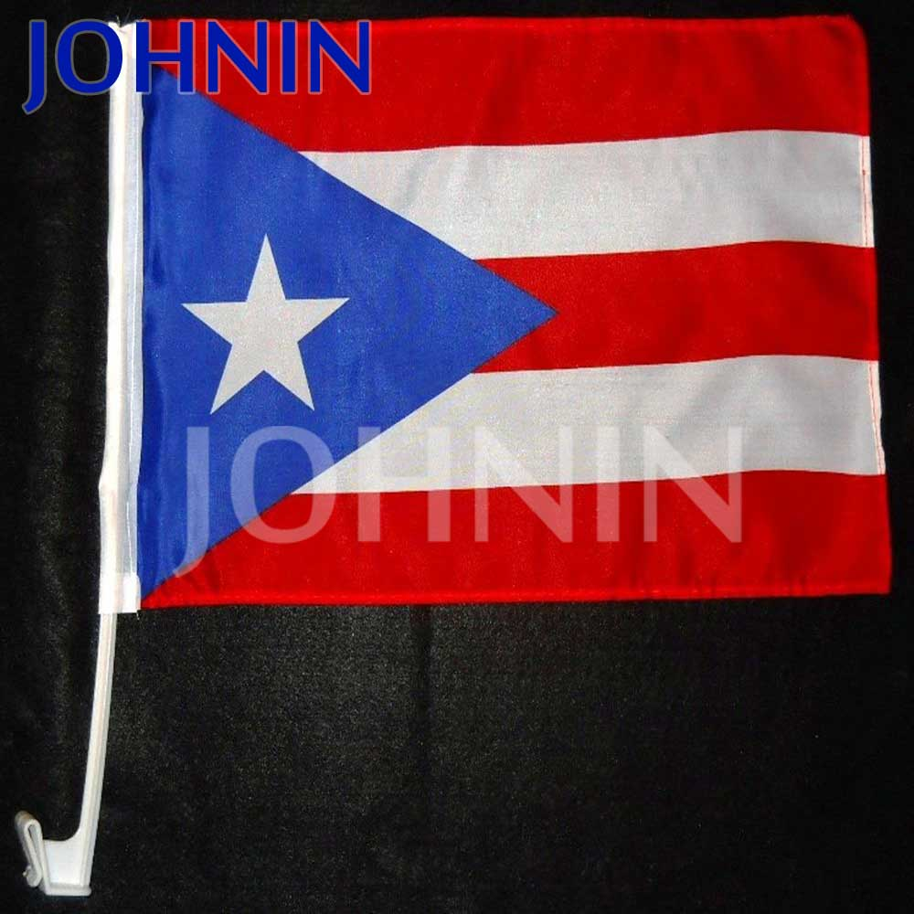 High quality polyester customized 30*45 cm puerto rico car flag new