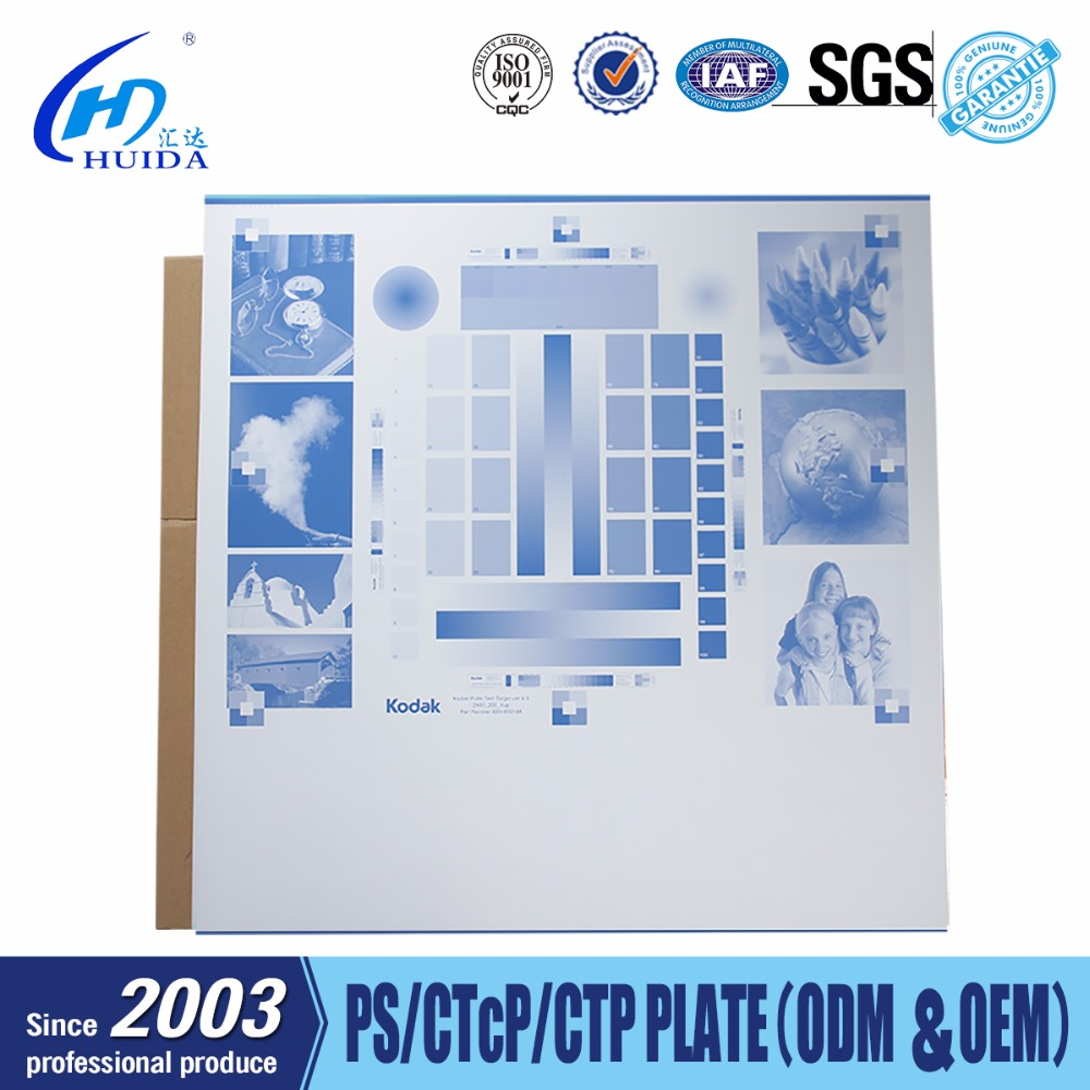 Good Quality Photo Polymer Plates Thermal CTP plate