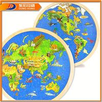 World Map Paper Jigsaw Puzzle,Colorful Paper Jigsaw Puzzle